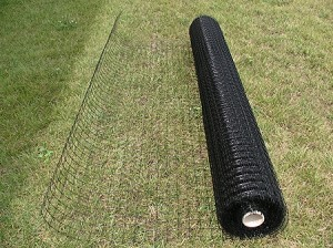 7.5' x 330' Advantage Plus Fence Roll